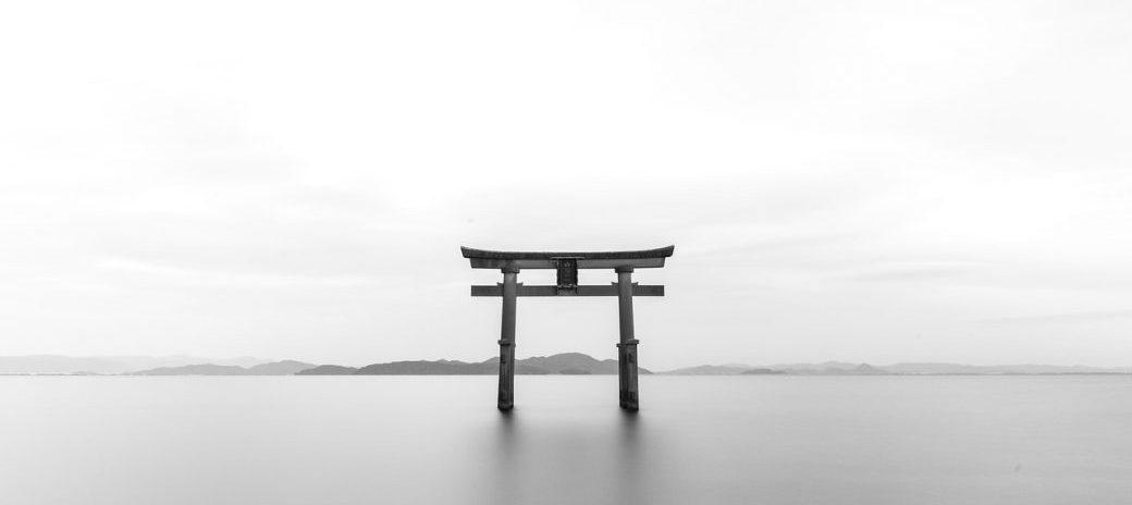 建国と日本のまもり(1)