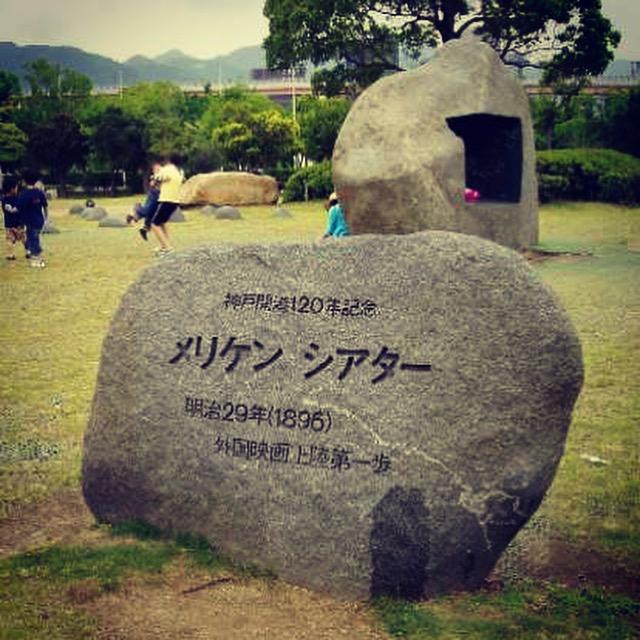 日本に上陸した「動く写真」