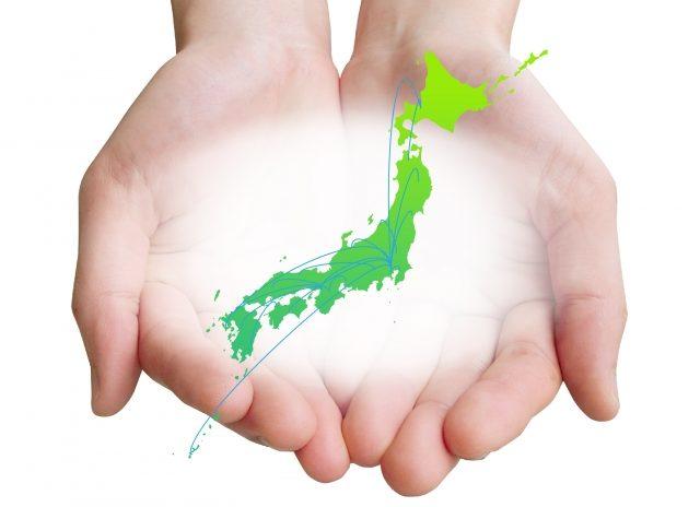 日本の始まりは、夫婦の共同作業