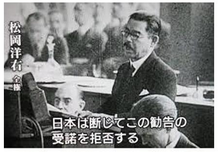 小学歴史教科書を検証する 満州事変その②