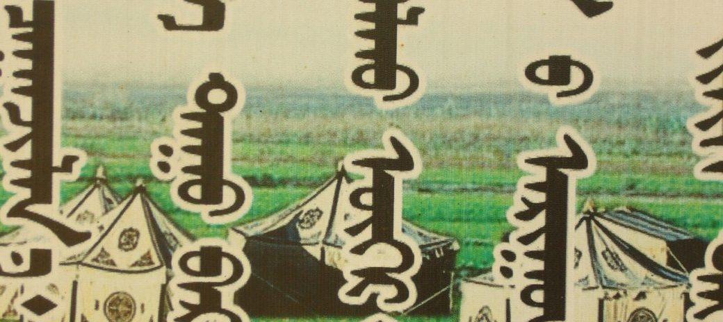漢字文明圏