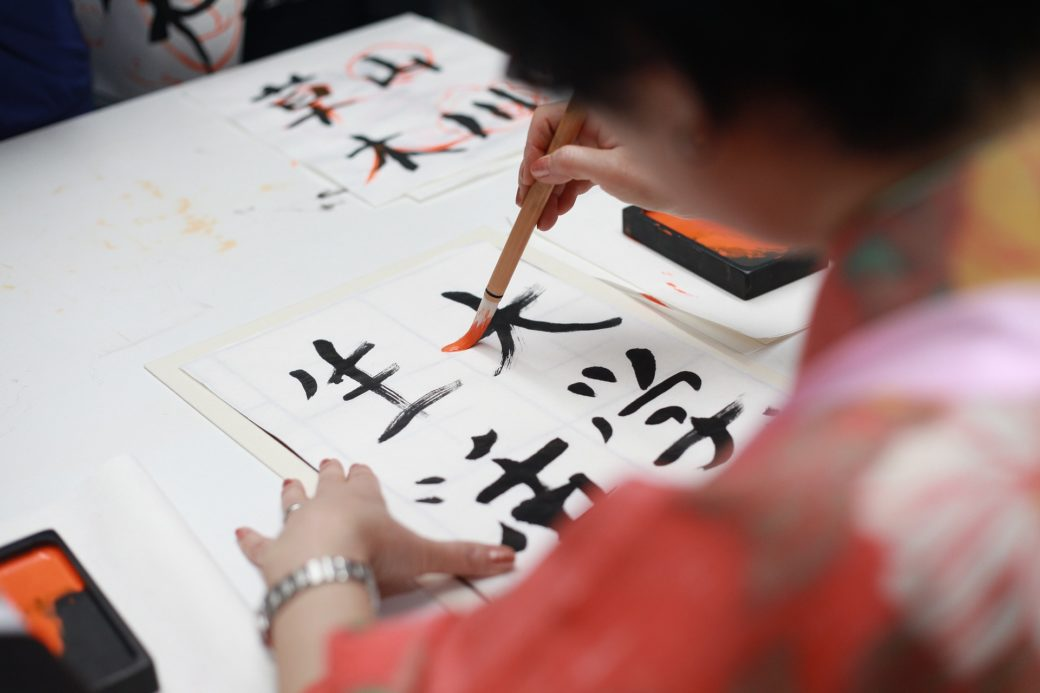 漢字文明圏(続き)