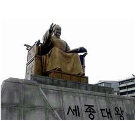 世界の活動で得た人生哲学と奇跡のセオリー「古朝鮮から現代へ」その1