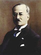 近衛文麿公の生涯に日本の闇を探る(その3)