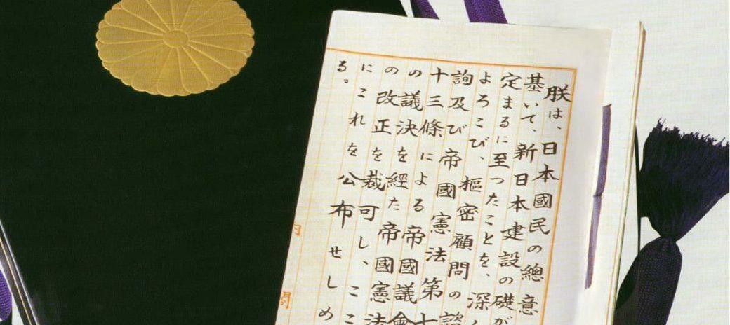 近衛文麿公の生涯に日本の闇を探る(その10)