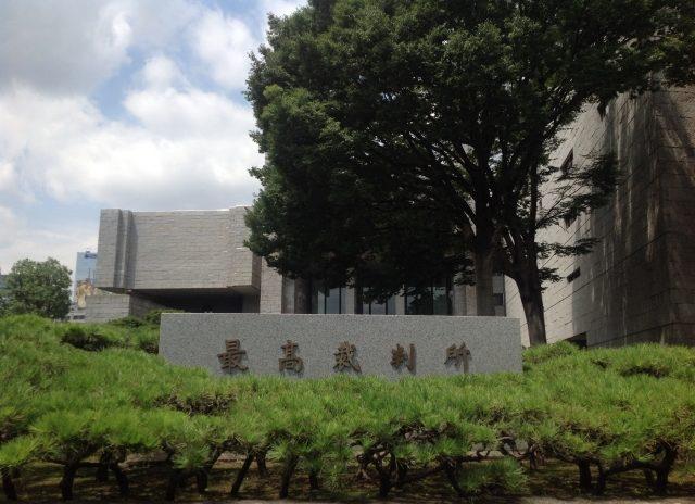 近衛文麿公の生涯に日本の闇を探る(その16)
