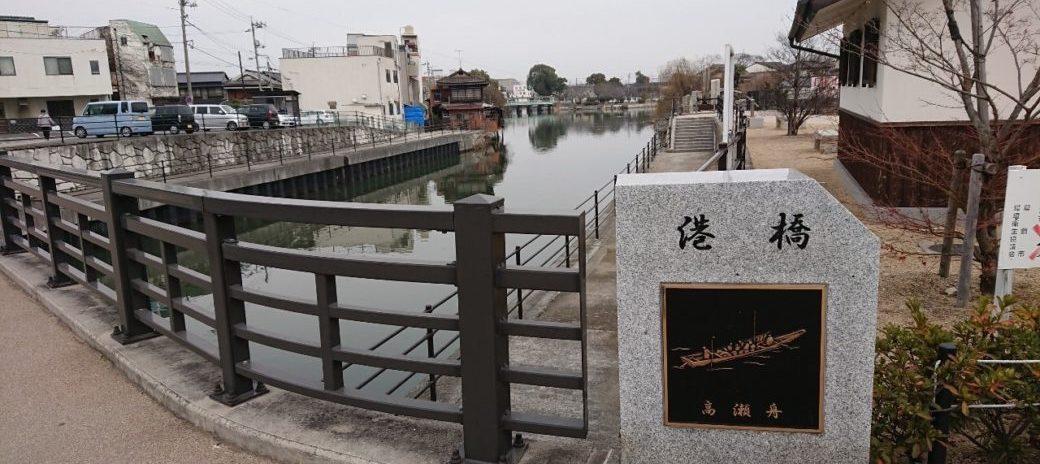 岡山ロケ地にて 『ALWAYS 三丁目の夕日』