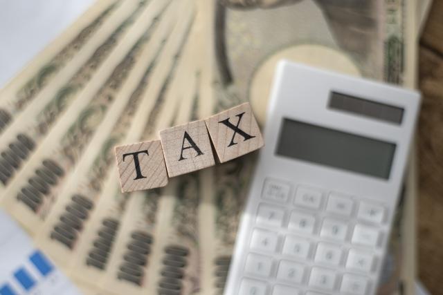 所得税の誤解と闇