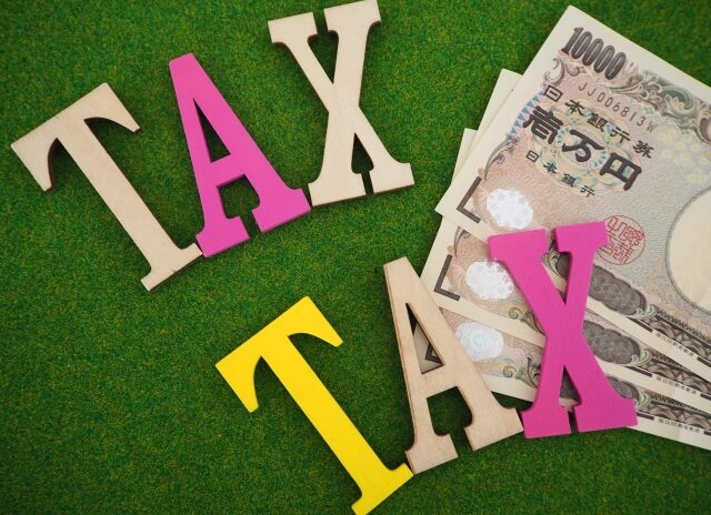 なぜ3大義務の税金に関して学校で教育されないのか?