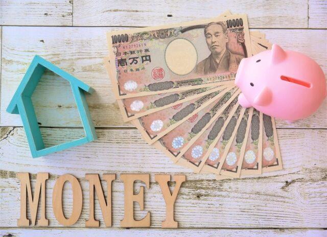 なぜ日本ではお金に関する教育をしないのか?